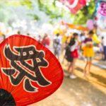 年間行事(8月)夏祭り会